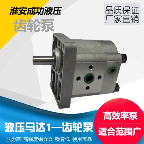 液压马达泵