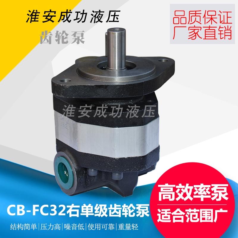 单级齿轮泵价格表